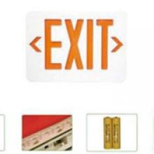 exit1_omni1