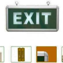 exit1_omni2
