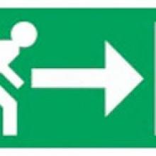 exit_5